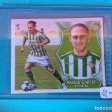 Cromos de Fútbol: ESTE - 2008-2009 - REAL BETIS - SERGIO GARCIA - FICHAJE Nº 59 - ULTIMOS FICHAJES. Lote 107018647