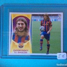 Cromos de Fútbol: ESTE - 2009-2010 - BARCELONA - CHYGRNSKIY - - FICHAJE Nº 48 - ULTIMOS FICHAJES. Lote 107064019