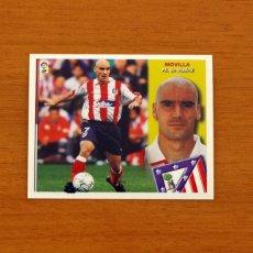 Cromos de Fútbol: ATLÉTICO MADRID - MOVILLA - EDICIONES ESTE 2002-2003, 02-03 - NUNCA PEGADO. Lote 222665836