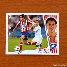 Cromos de Fútbol: ATLÉTICO MADRID - JORGE - EDICIONES ESTE 2004-2005, 04-05 - NUNCA PEGADO. Lote 222665656