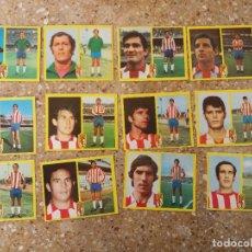 Cromos de Fútbol: LOTE 12 CROMOS ESTE 72 -73. GRANADA CF. DESPEGADOS. Lote 107439979
