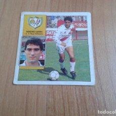 Cromos de Fútbol: SÁNCHEZ CANDIL -- RAYO VALLECANO -- BAJA -- 92/93 -- ESTE -- RECUPERADO. Lote 107494071