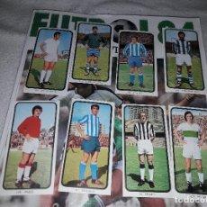 Cromos de Fútbol: DEL BOSQUE CROMO DOBLE DE LA LIGA 1973-74 DE RUIZ ROMERO,NUEVO. Lote 107734915