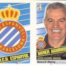 Cromos de Fútbol: 8 ESCUDO/ENTRENADOR ESPAÑOL ESTE 13/14. Lote 107914419