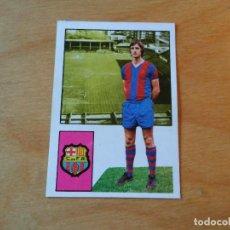 Cromos de Fútbol: EDITORIAL FHER 1974 1975 - 74 75 - CRUYFF - FC BARCELONA --. Lote 108011363