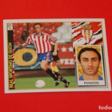 Cromos de Fútbol: ESTE 97 98 1997 1998 COLOCA SPORTING GIJON POYATOS ... SIN PEGAR NUNCA. Lote 108078859