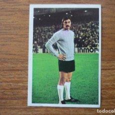 Cromos de Fútbol: FHER DISGRA LIGA 1975 1976 MIGUEL ANGEL (REAL MADRID) NUNCA PEGADO - CROMO 75 76. Lote 109917427