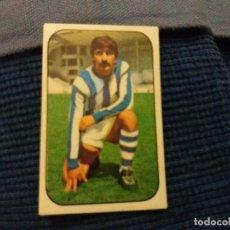 Cromos de Fútbol: 76/77 ESTE. NUNCA PEGADO REAL SOCIEDAD GORRITI. Lote 110417187