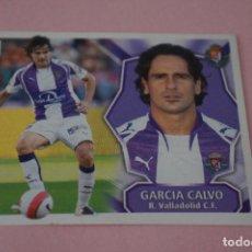 Cromos de Fútbol: CROMO DE FÚTBOL GARCIA CALVO DEL REAL VALLADOLID C.F. SIN PEGAR LIGA ESTE 2008-2009/08-09. Lote 110526383