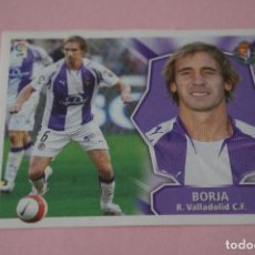 Cromos de Fútbol: CROMO DE FÚTBOL BORJA DEL REAL VALLADOLID C.F. SIN PEGAR LIGA ESTE 2008-2009/08-09. Lote 110526447