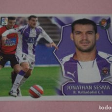 Cromos de Fútbol: CROMO DE FÚTBOL JONATHAN SESMA DEL REAL VALLADOLID C.F. SIN PEGAR LIGA ESTE 2008-2009/08-09. Lote 110526599