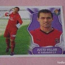 Cromos de Fútbol: CROMO DE FÚTBOL JUSTO VILLAR DEL REAL VALLADOLID C.F. SIN PEGAR LIGA ESTE 2008-2009/08-09. Lote 210703522