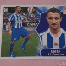 Cromos de Fútbol: CROMO DE FÚTBOL MISTA DEL DEPORTIVO DE LA CORUÑA SIN PEGAR LIGA ESTE 2008-2009/08-09. Lote 110528539