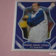 Cromos de Fútbol: CROMO DE FÚTBOL MIGUEL ANGEL LOTINA DEL DEPORTIVO DE LA CORUÑA SIN PEGAR LIGA ESTE 2008-2009/08-09. Lote 110531107