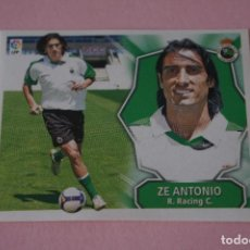 Cromos de Fútbol: CROMO DE FÚTBOL ZE ANTONIO DEL RACING DE SANTANDER SIN PEGAR LIGA ESTE 2008-2009/08-09. Lote 210703660