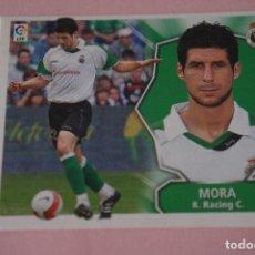 Cromos de Fútbol: CROMO DE FÚTBOL MORA DEL RACING DE SANTANDER SIN PEGAR LIGA ESTE 2008-2009/08-09. Lote 110534799