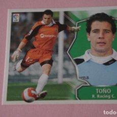 Cromos de Fútbol: CROMO DE FÚTBOL TOÑO DEL RACING DE SANTANDER SIN PEGAR LIGA ESTE 2008-2009/08-09. Lote 110534927