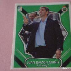 Cromos de Fútbol: CROMO DE FÚTBOL JUAN RAMON MUÑIZ DEL RACING DE SANTANDER SIN PEGAR LIGA ESTE 2008-2009/08-09. Lote 110535059