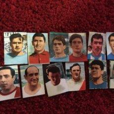 Cromos de Fútbol: VIÑAS 1968 1969 CELTA 68 69 CROMO DOBLE FHER. Lote 111002544