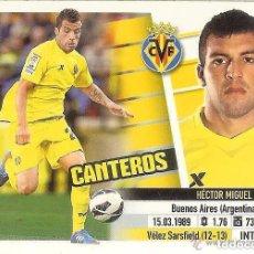 Cromos de Fútbol: 10 A CANTEROS VILLARREAL ESTE 13/14. Lote 111090227