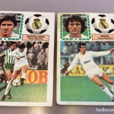 Cromos de Fútbol: CROMOS DE FÚTBOL LIGA 83 84 DEL REAL MADRID. Lote 111225654