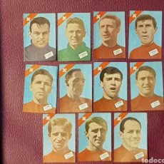 Cromos de Fútbol: FHER MUNDIAL CHILE 1962 SUIZA 11 CROMOS DIFERENTES. Lote 111327579