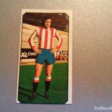 Cromos de Fútbol: SIN PEGAR - EDICIONES ESTE 1977 1978 - 77 78 - MORAN - SPORTING DE GIJON -.-. Lote 111401815