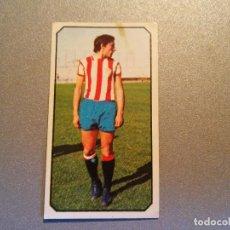 Cromos de Fútbol: SIN PEGAR - EDICIONES ESTE 1977 1978 - 77 78 - ABEL - SPORTING DE GIJON -.. Lote 111402995