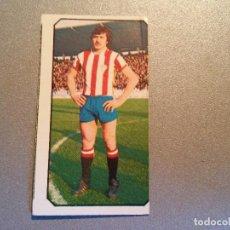 Cromos de Fútbol: SIN PEGAR - EDICIONES ESTE 1977 1978 - 77 78 - FERRERO - SPORTING DE GIJON -. Lote 111403599