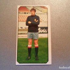 Cromos de Fútbol: SIN PEGAR - EDICIONES ESTE 1977 1978 - 77 78 - CASTRO - SPORTING DE GIJON -. Lote 111403627