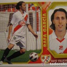Cromos de Fútbol: 10 B RAFA GARCIA EAYO VALLECANO DESTE 11/12. Lote 111549115