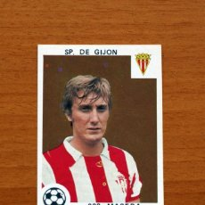 Cromos de Fútbol: SPORTING DE GIJÓN - 282 MACEDA - EDITORIAL MAGA 1978-1979, 78-79 - NUNCA PEGADO. Lote 111580684