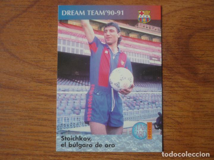 CROMO PANINI BARÇA CARDS 90 96 Nº 56 HRISTO STOICHKOV - BARCELONA LIGA 1996 (Coleccionismo Deportivo - Álbumes y Cromos de Deportes - Cromos de Fútbol)