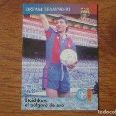 Cromos de Fútbol: CROMO PANINI BARÇA CARDS 90 96 Nº 56 HRISTO STOICHKOV - BARCELONA LIGA 1996. Lote 111612371