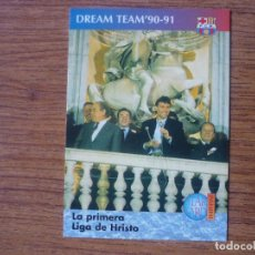 Cromos de Fútbol: CROMO PANINI BARÇA CARDS 90 96 Nº 60 PRIMERA LIGA DE HRISTO - BARCELONA LIGA 1996. Lote 111612751