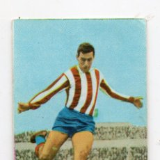 Cromos de Fútbol: ADELARDO AT MADRID,FHER 65-66. Lote 111640151
