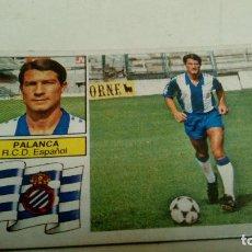 Cromos de Fútbol: PALANCA ESTÉ 82-83 FICHAJES. Lote 112224403