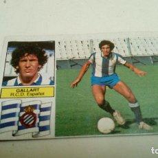 Cromos de Fútbol: GALLART ESTÉ 82-83 FICHAJES. Lote 112224931