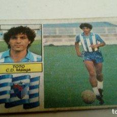 Cromos de Fútbol: TOTO MALAGA ESTÉ 82-83 FICHAJES. Lote 112225035