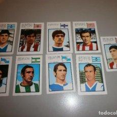 Cromos de Fútbol: LOTE DE CROMOS FHER 1971. Lote 112346591