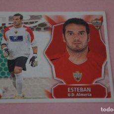 Cromos de Fútbol: CROMO DE FÚTBOL ESTEBAN DEL U.D.ALMERIA SIN PEGAR LIGA ESTE 2008-2009/08-09. Lote 210703664