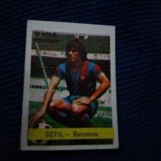Cromos de Fútbol: LIGA 1975-76 75-76 FINI. NUNCA PEGADO BARCELONA SOTIL DEP. LEGAL MU CHICLE SANBER DIFICIL. Lote 93681425