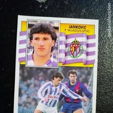 Cromos de Fútbol: ESTE 90/91 1990/1991 BAJA JANKOVIC RECUPERADOS DEL ALBUM. Lote 112892419