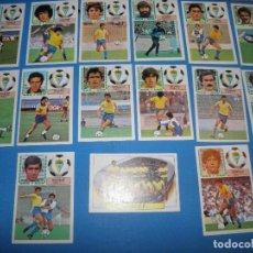 Cromos de Fútbol: CROMOS LIGA 83/84 EDICIONES ESTE. CÁDIZ C.F. Lote 112920971