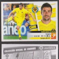 Cromos de Fútbol: CANI (VILLARREAL) ERROR ALTURA Y PESO NUEVO SIN PEGAR TEMPORADA 2013 2014 13 14 ESTE. Lote 222902161
