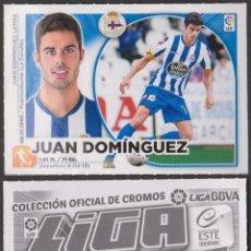 Cromos de Fútbol: JUAN DOMINGUEZ (DEPOR) • ERROR AÑO ••• NUEVO SIN PEGAR ••• TEMPORADA 2014/2015 (14/15) ••• ESTE. Lote 222902152