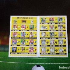 Cromos de Fútbol: 619 ERROR INDICE FICHAJE + II UH CROMOS FICHAS ALBUM MUNDICROMO LIGA FUTBOL 2002 2003 02 03. Lote 113247883