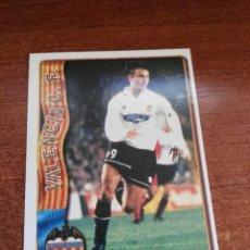Cromos de Fútbol: MUNDICROMO FICHAS LIGA 96 - 97 1996 - 1997 CROMO ULTIMA HORA 32 LEANDRO. Lote 113392311