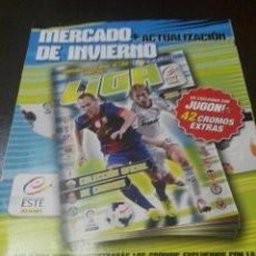 Cromos de Fútbol: 31 CROMOS MERCADO FICHAJES INVIERNO ACTUALIZACION ESTE 2013 2014 13 14 CON ALBUM VACIO. Lote 113403859