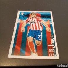 Cromos de Fútbol: LAS FICHAS QUIZ DE LA LIGA 2016 MUNDICROMO PLATINUM CARD 976 JOSELU LUGO 15 16 . Lote 113463191